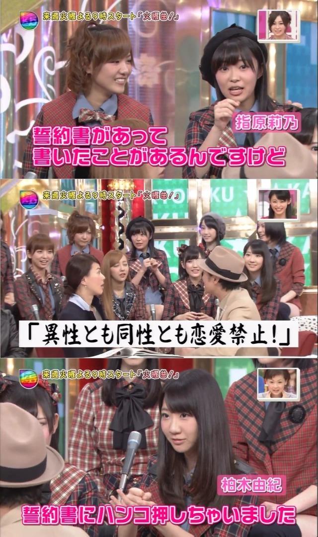 AKBseiyakusho20120421