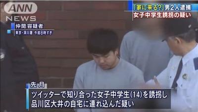 14歳少女を誘拐した疑いで元SKE48オタクを逮捕 【仲間理優聖】https://rosie.2ch.net/test/read.cgi/akb/1520311949/