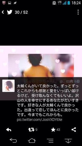NakaiRikaJani2016012101