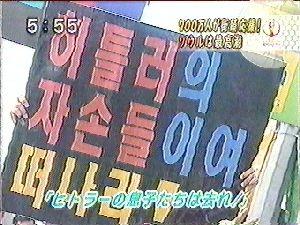 KoreaJishinCelebrate20110928_4