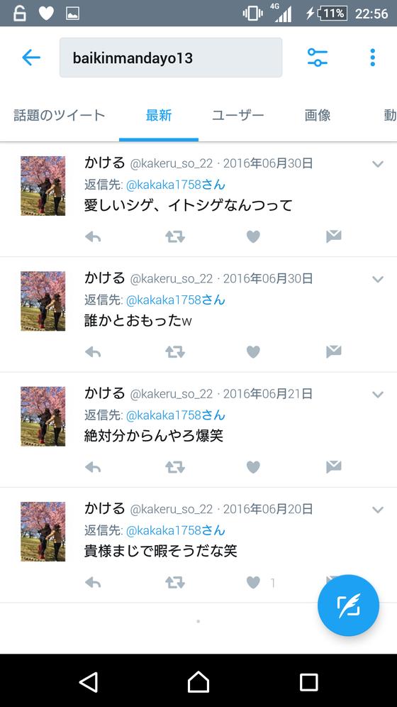 268_b8DYc3p
