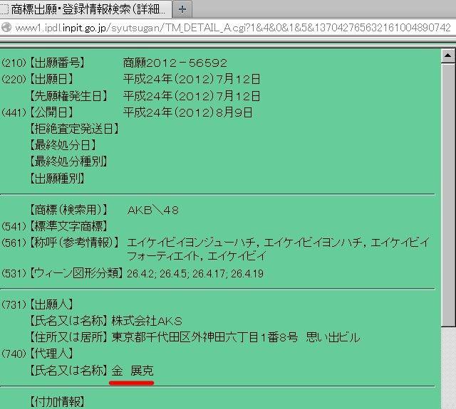【大阪】 ヘイトスピーチ、対策を指示=第三者機関設置も−橋下大阪市長 [時事通信]★2YouTube動画>44本 ニコニコ動画>2本 ->画像>111枚