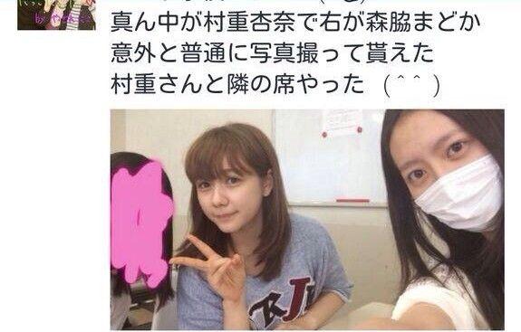 HKT48森保まどか村重杏奈