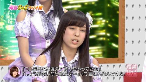 KojimaNatukiAkusyuken2013100803