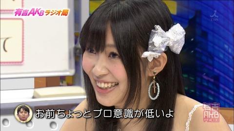 SasiharaAriyosi2012071101