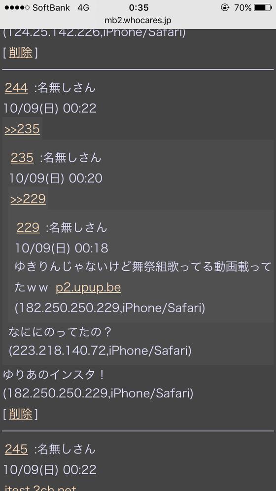 KasiwagiYUkiUraaka2016100801
