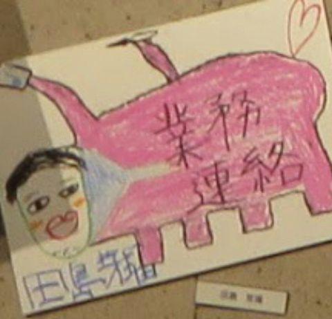 HKT48田島芽瑠が描いた秋元康