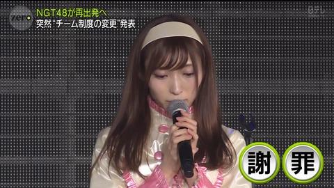 NGT48山口真帆が4/21劇場公演に出演 昨日、運営批判ツイートを「いいね」http://rosie.2ch.net/test/read.cgi/akb/1555495847/
