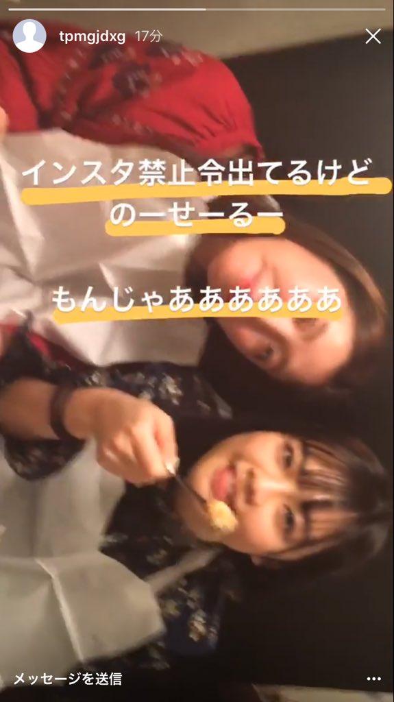 HKT48松岡菜摘「教育係のひと欲しかった」「SNSの仕方とかって習わないじゃん」