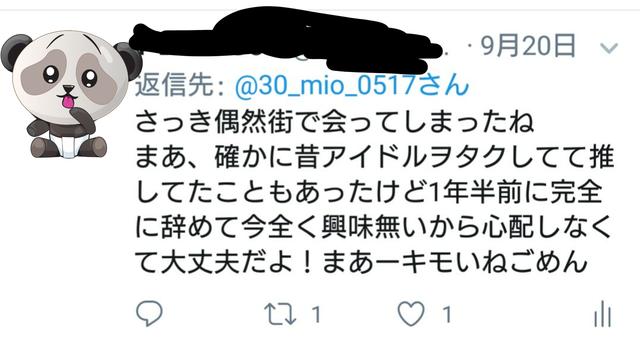 TomonagaMioKimowotatWjNzUQ