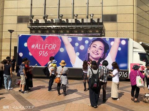 20180903福岡