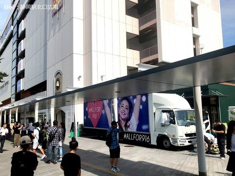 20180830静岡