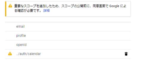 03_APIConsole_04