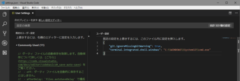 VSCode_SettingR2