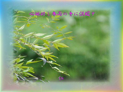 kotobaasobi575rz2902kokotiyosiharu1pin