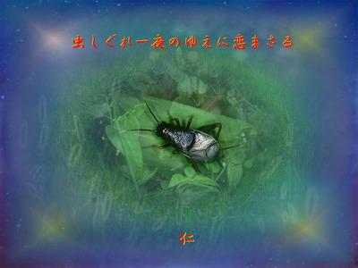 w12q092101musisigurehitoyonoyuenikoimasaru1r
