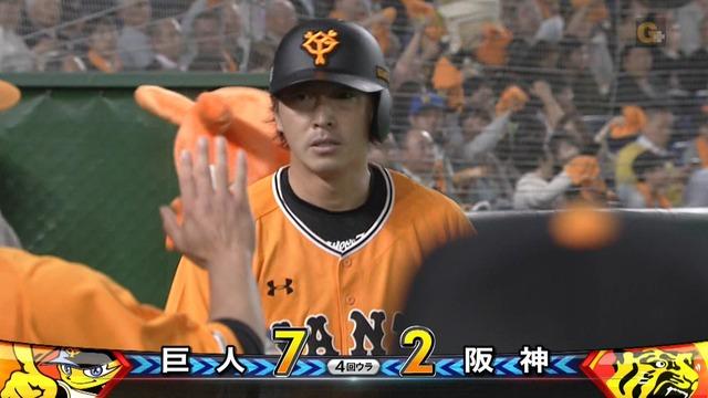 長野、今季1号ホームランキタ━━━(゚∀゚)━━━!!