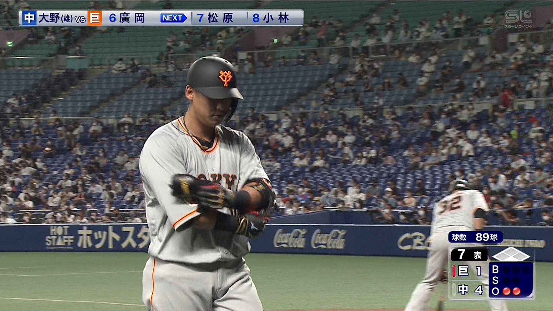 巨人・中田翔、打率.143 完全にお荷物wwwwwww