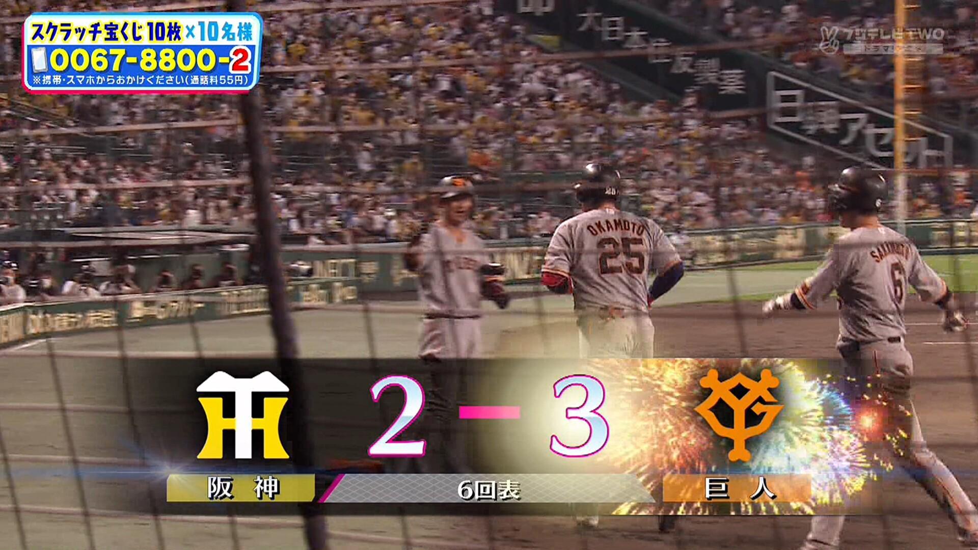 巨人・岡本、自己最多を更新する34号逆転ツーラン