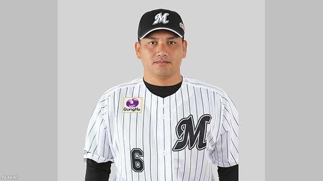 ロッテ・井口(42) 今季かぎりで引退