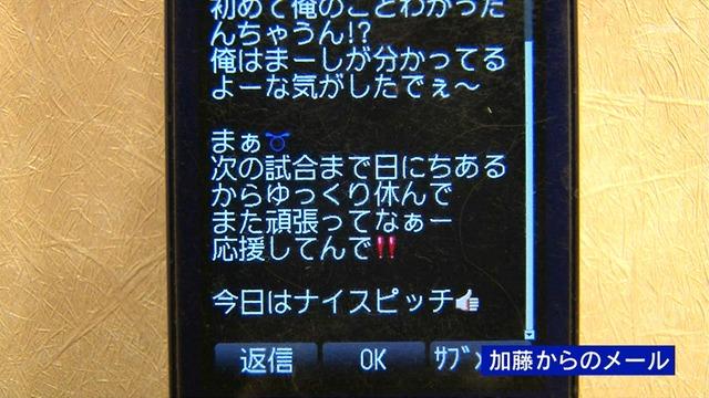 2012_0810_000353_097