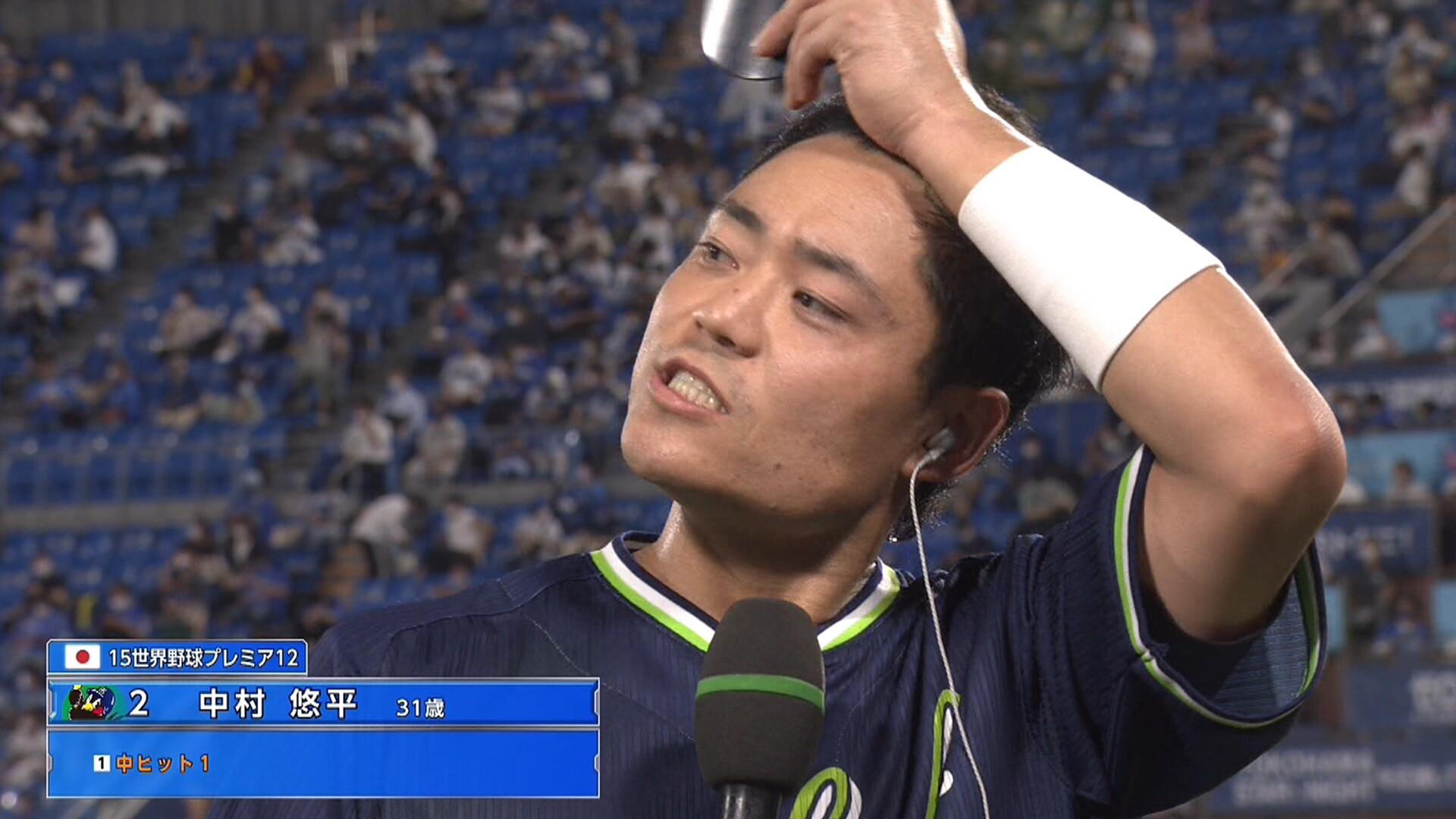 中村悠平「おっし…!」 ヤクルトがついに首位浮上!
