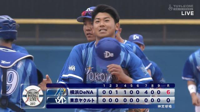 DeNA・今永、141球完封! 「めちゃくちゃ疲れました」