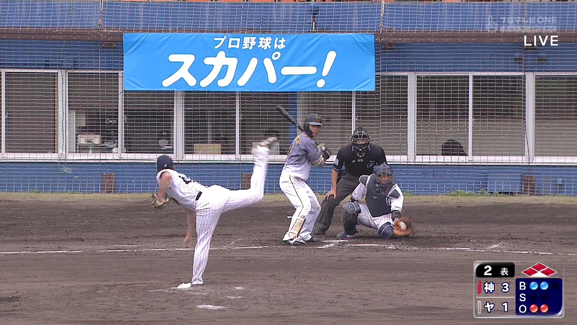 ヤクルト・ドラ1木澤、2回3失点 被安打5 四球4