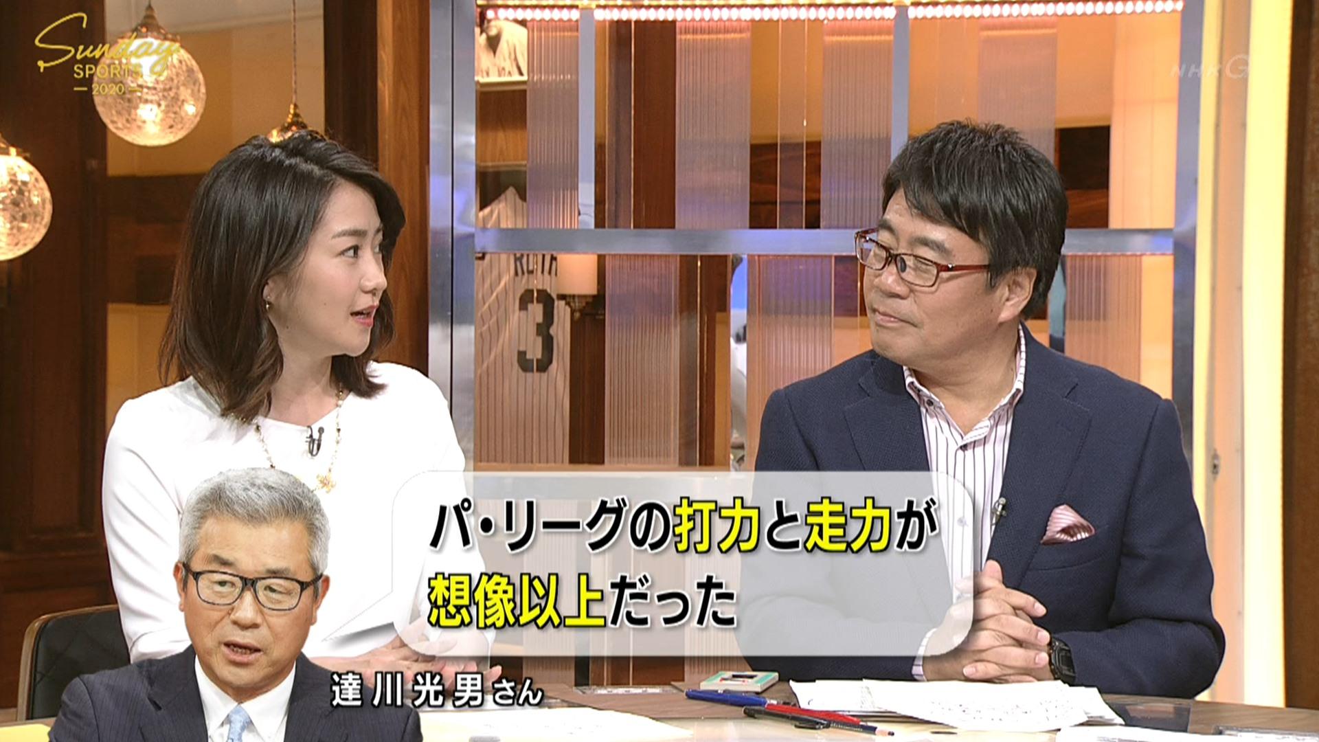 達川光男さん「交流戦は間違いなくセリーグが勝つ!広島が優勝する!」 → セリーグ負け越しで広島は最下位