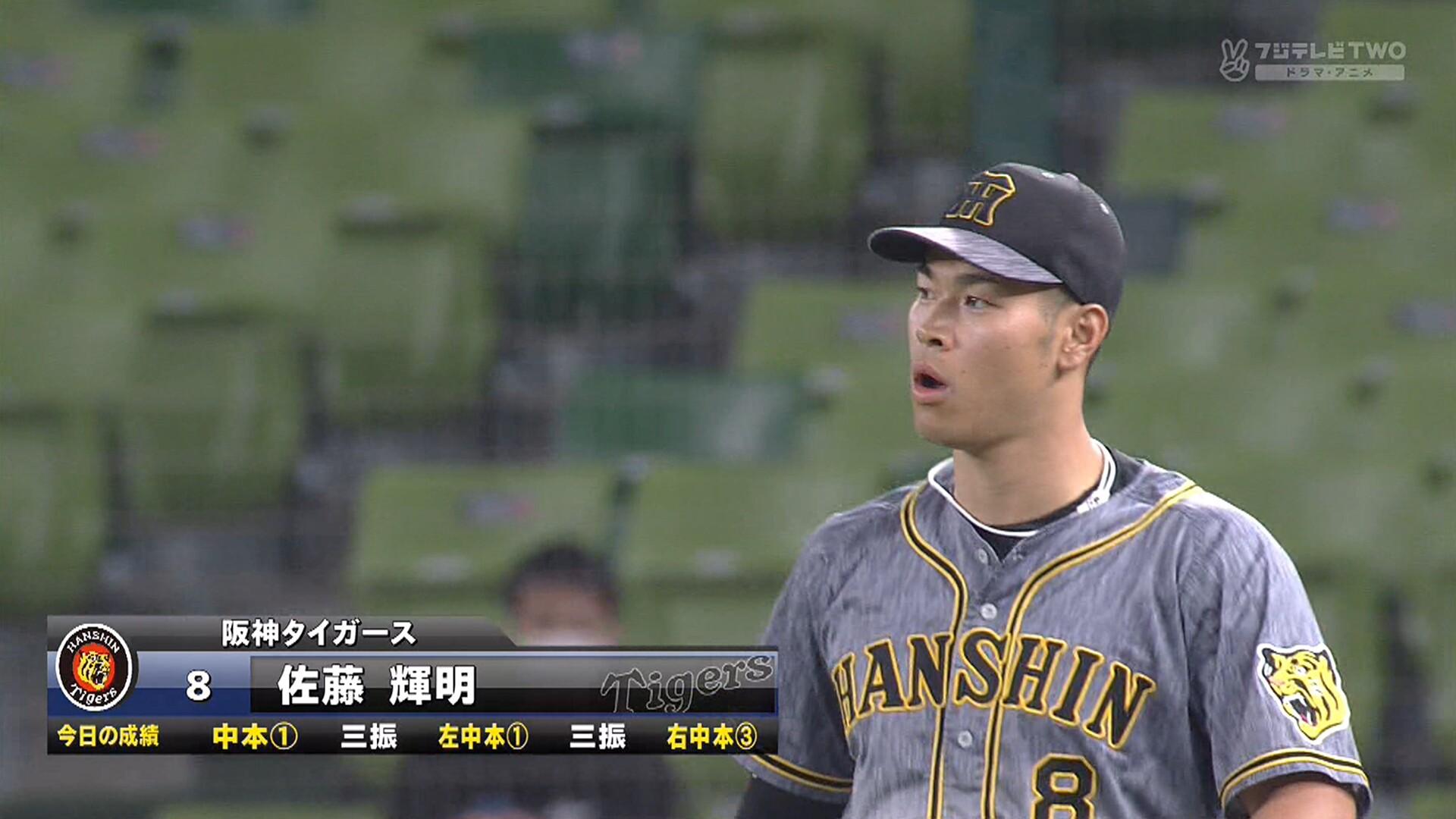 佐藤輝明、1試合3ホームラン!!! セ新人では長嶋茂雄さん以来の快挙