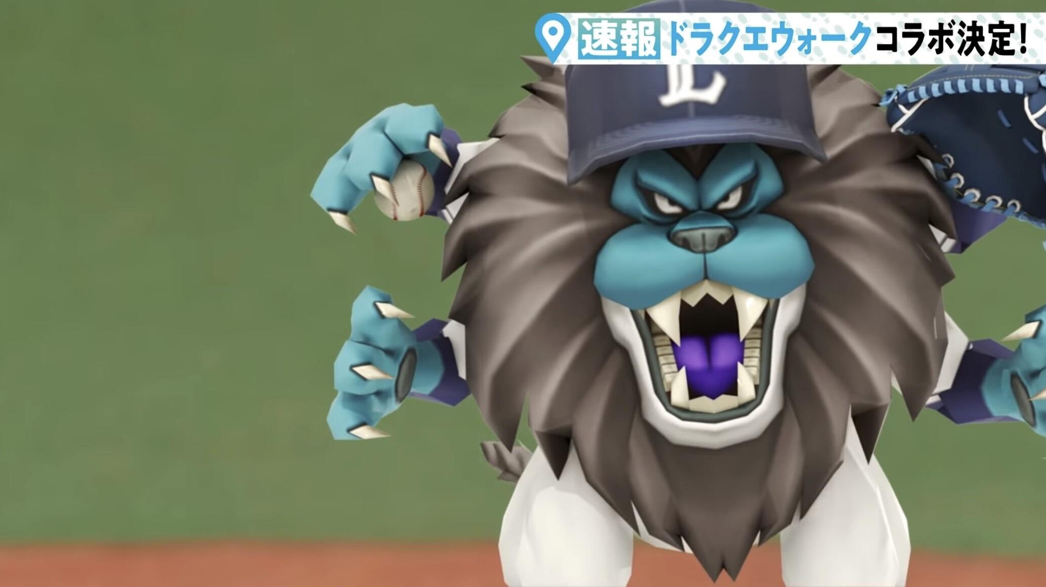 【朗報】 西武、キングレオ投手を獲得!