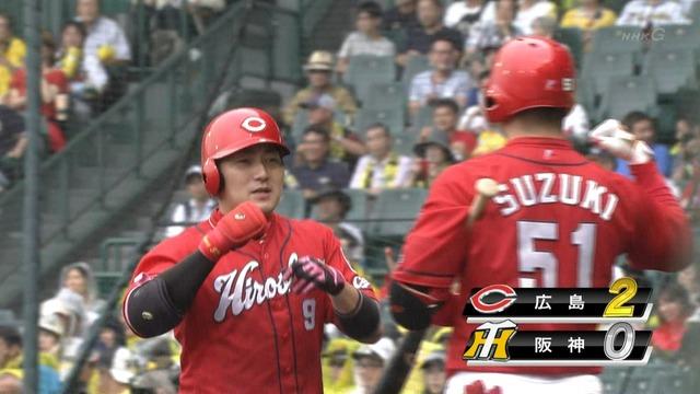 1時間遅れで試合開始の阪神-広島戦 丸が初回に先制2ラン