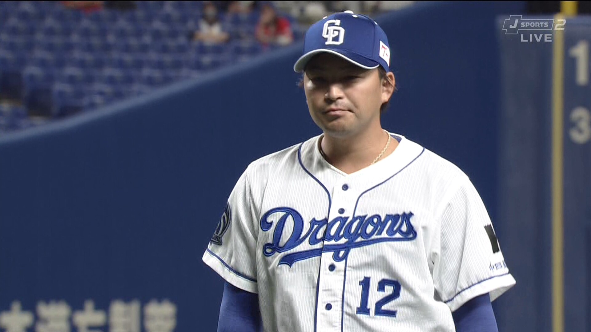 中日・田島、2死満塁で日本の4番を抑える!