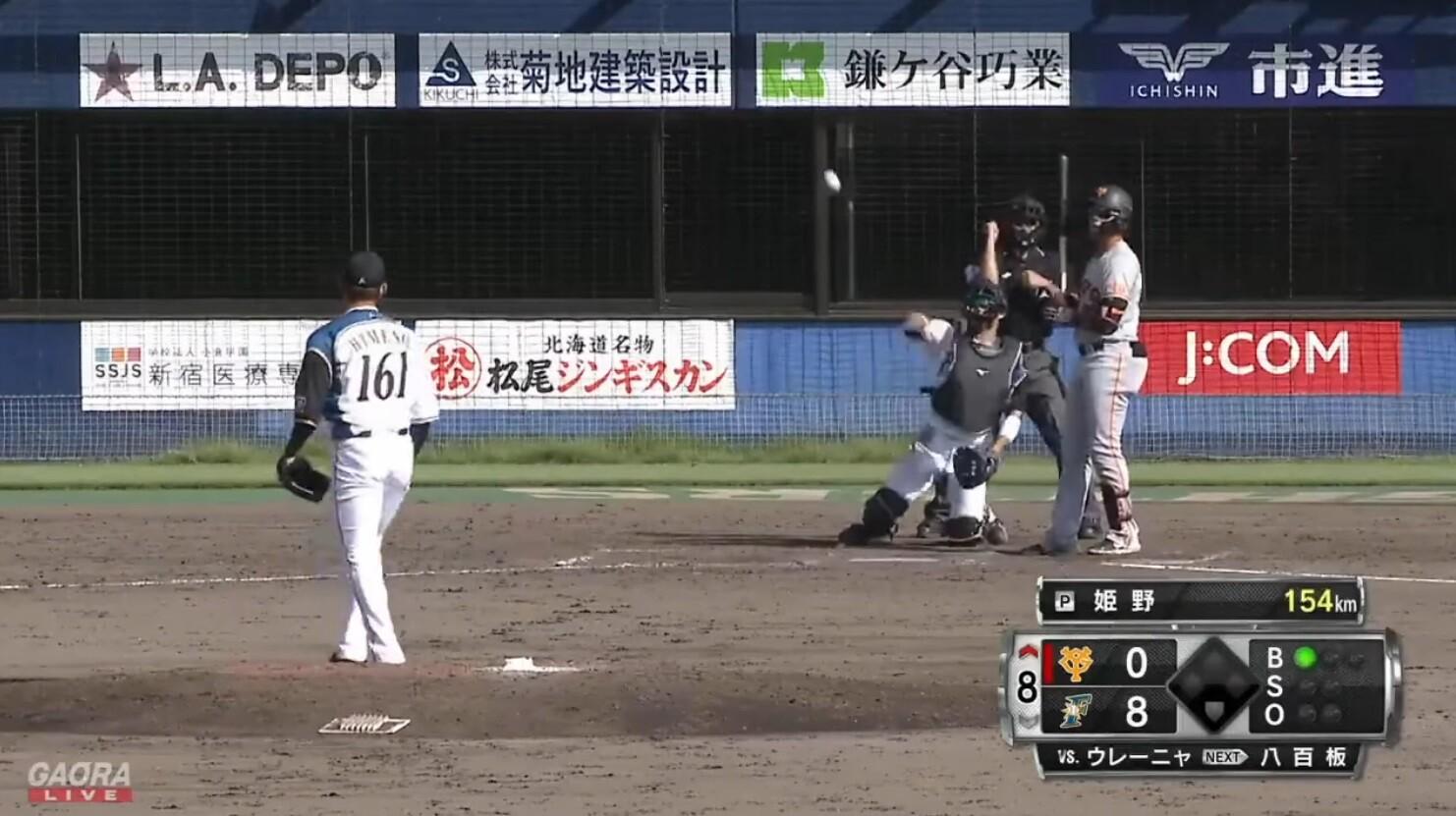 日ハム・姫野、投手転向3ヶ月で最速154キロの衝撃デビュー!