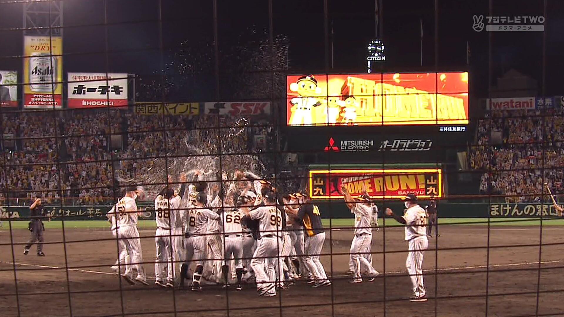 阪神・大山が劇的逆転サヨナラホームラン! 首位を奪還