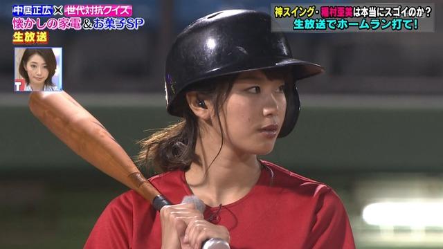 稲村亜美、生放送でホームランを打てず泣く