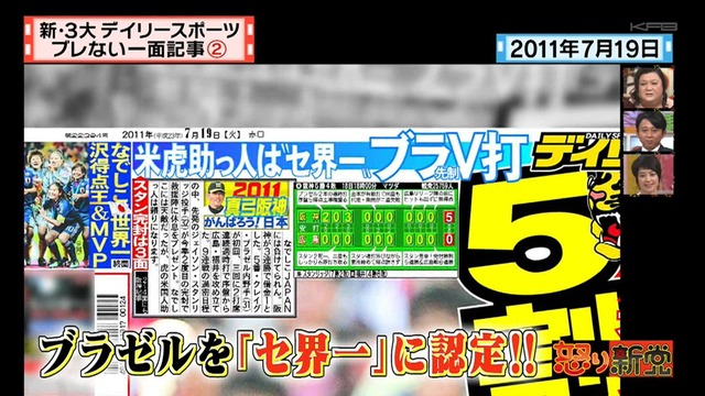 2013_0523_024812_645