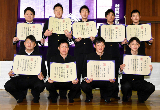 AS20190302002027_comm