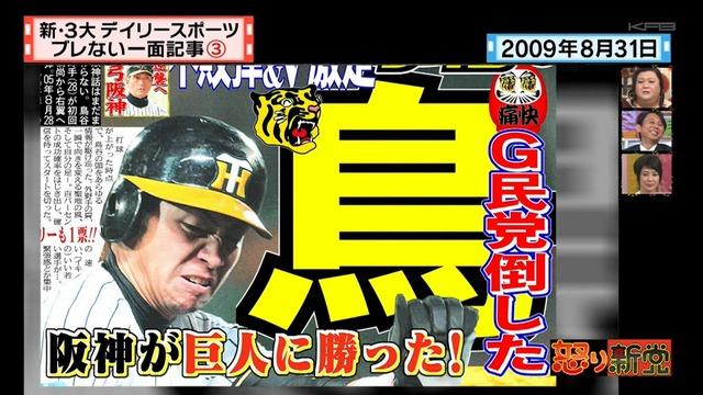 2013_0523_035558_179