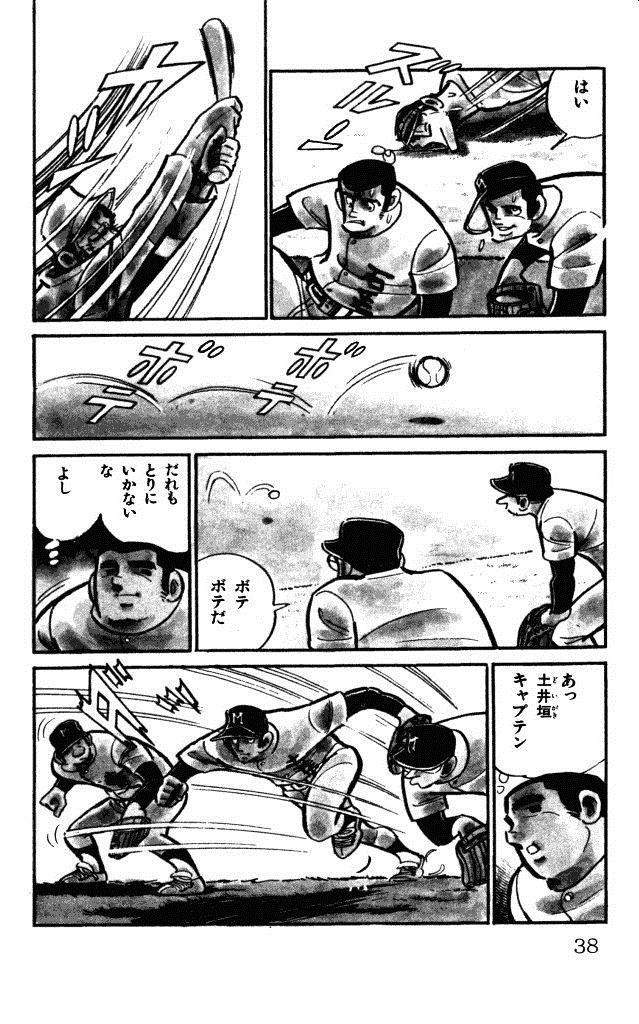 土井垣将の画像 p1_27