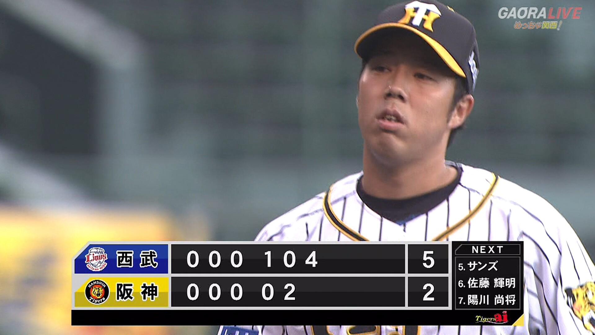 阪神、オープン戦3本目の満塁ホームラン被弾wwww
