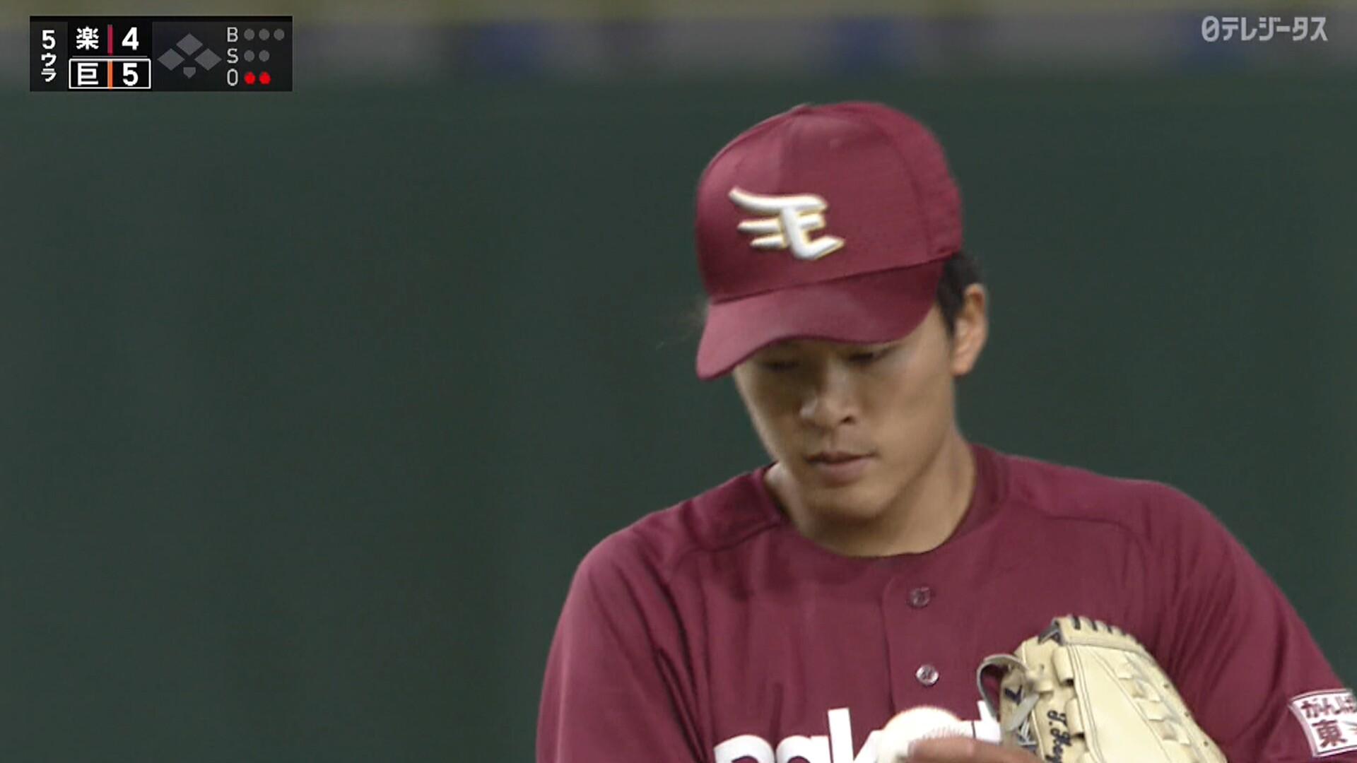 楽天・早川、また炎上… 5回途中5失点で降板