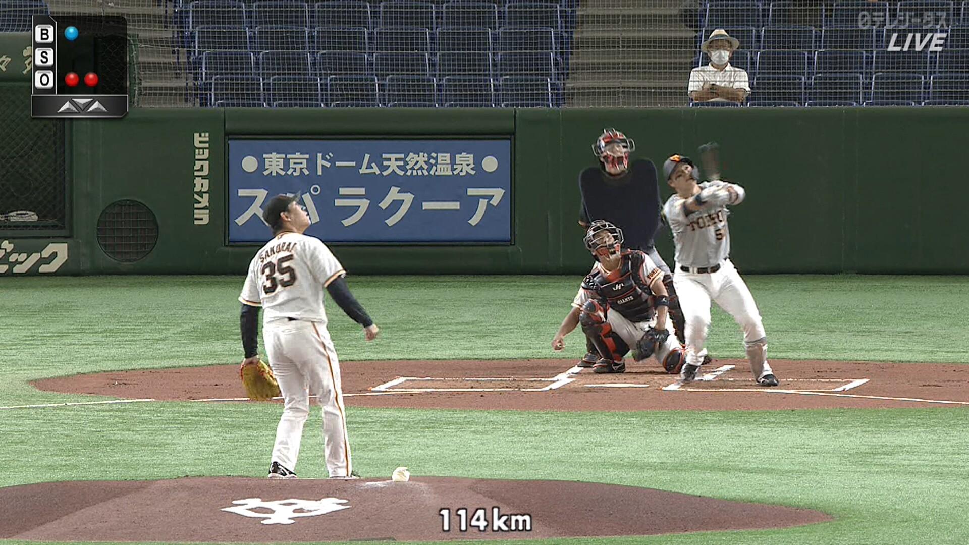 巨人・桜井、三つ巴紅白戦でもしっかり飛翔wwww