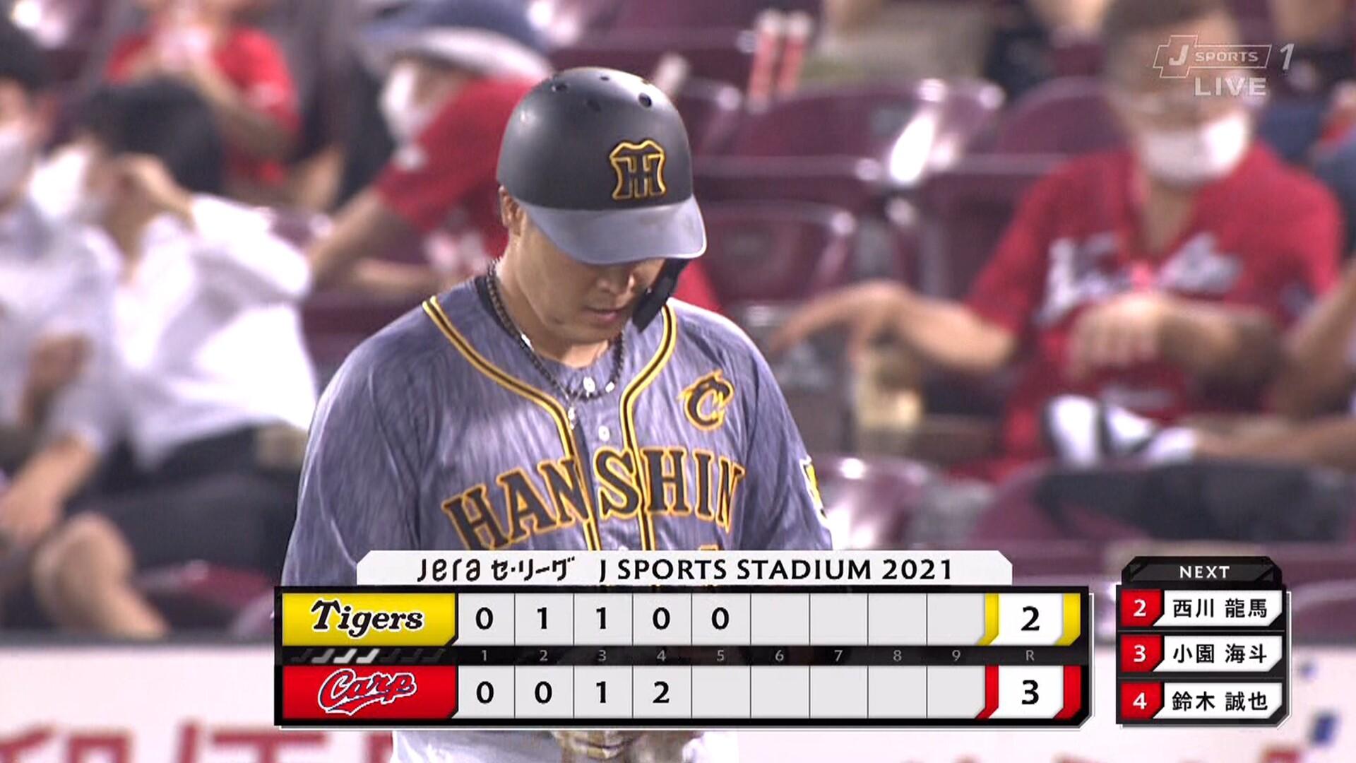 阪神・4番大山、2打席連続打って欲しい場面で打てず