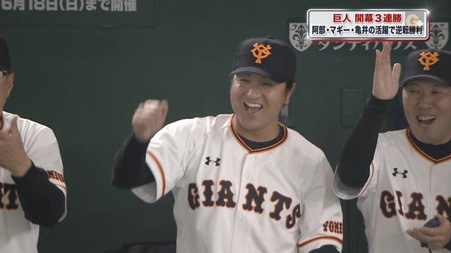 由伸監督、ベンチで笑顔を見せる