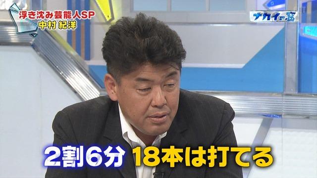 2015_0618_011627_088