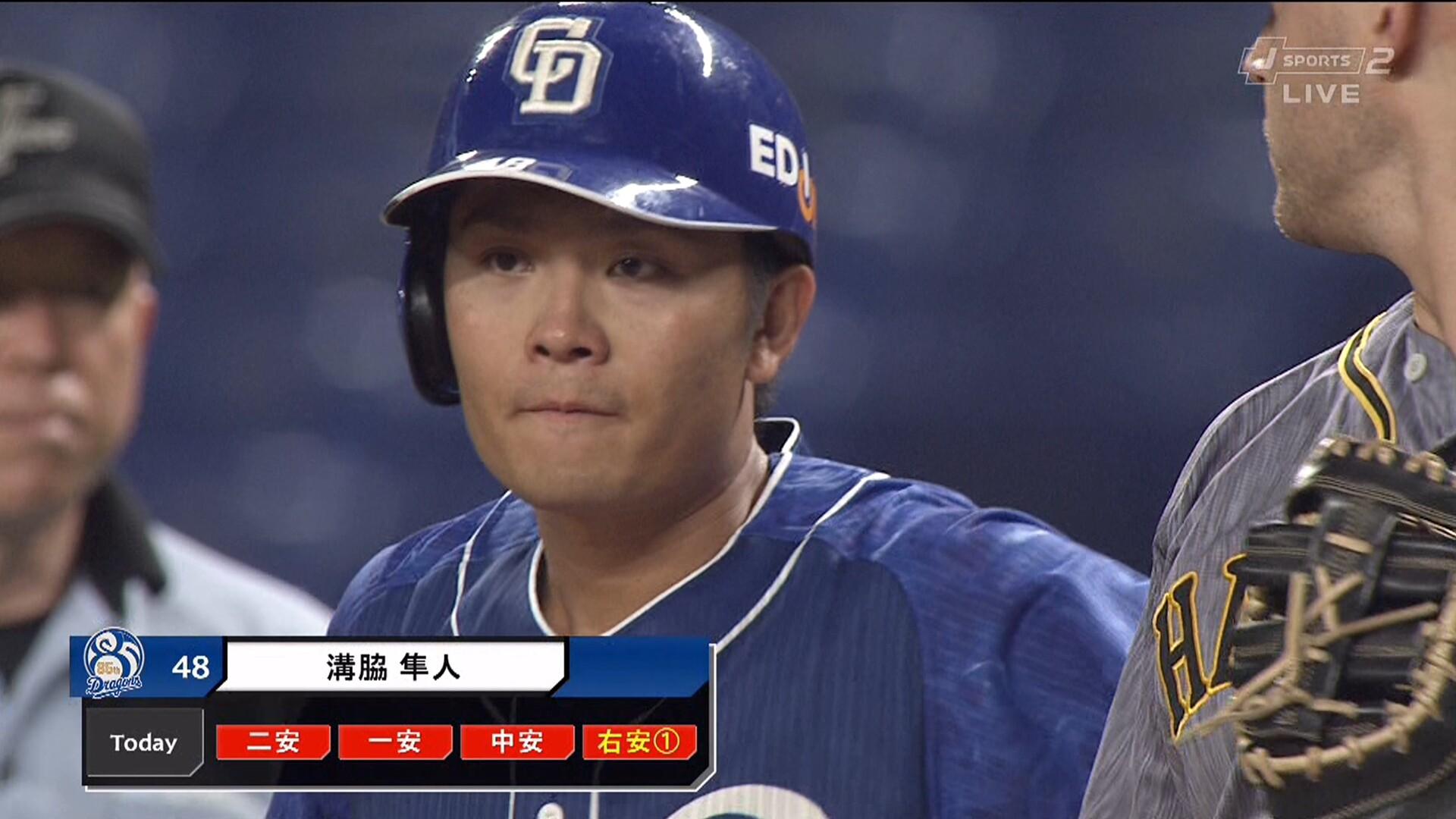 中日・溝脇、5打席連続ヒット! 打率.050→.240に爆上げwwwwwwww