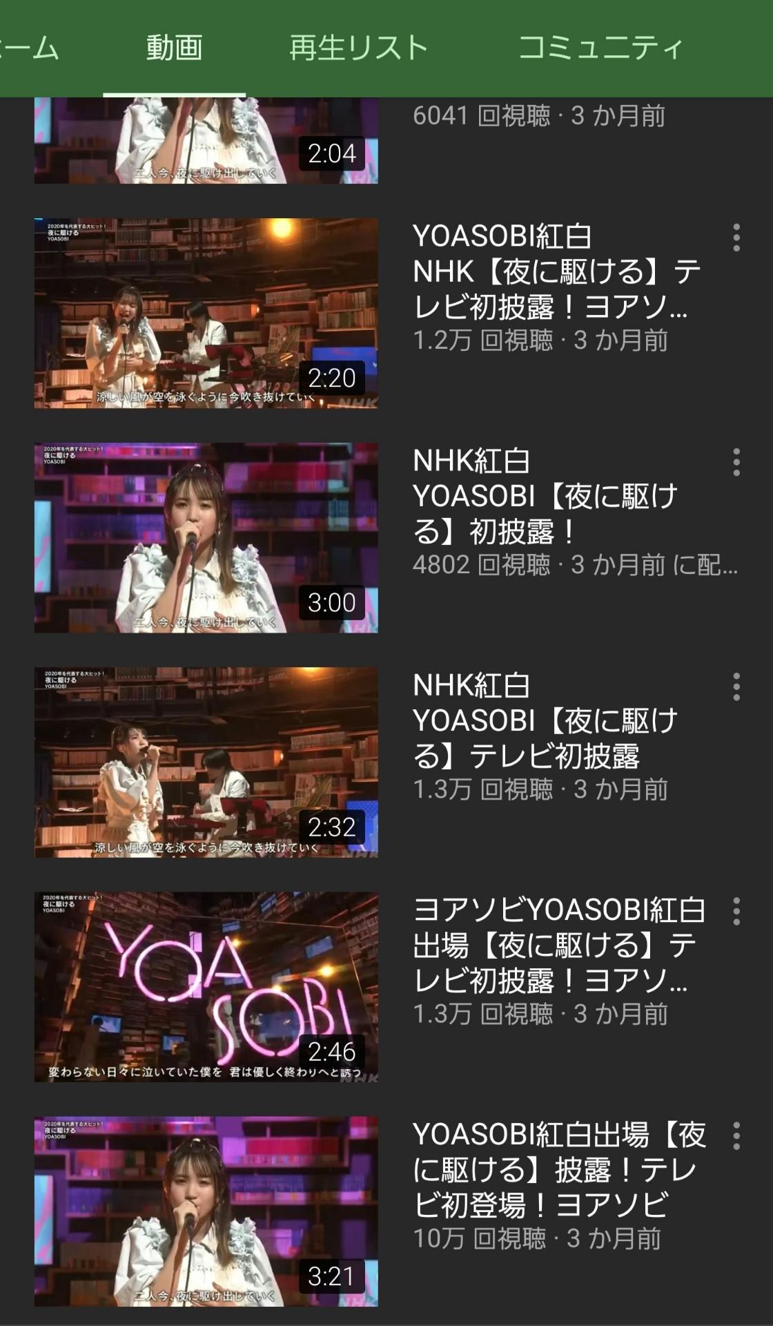 【悲報】 6球団競合の大場翔太さん、YouTubeチャンネルで釣り動画をあげまくって垢BANされる