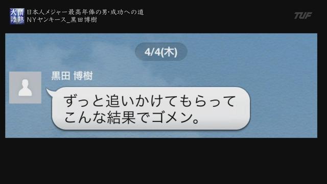 2013_0415_005042_211