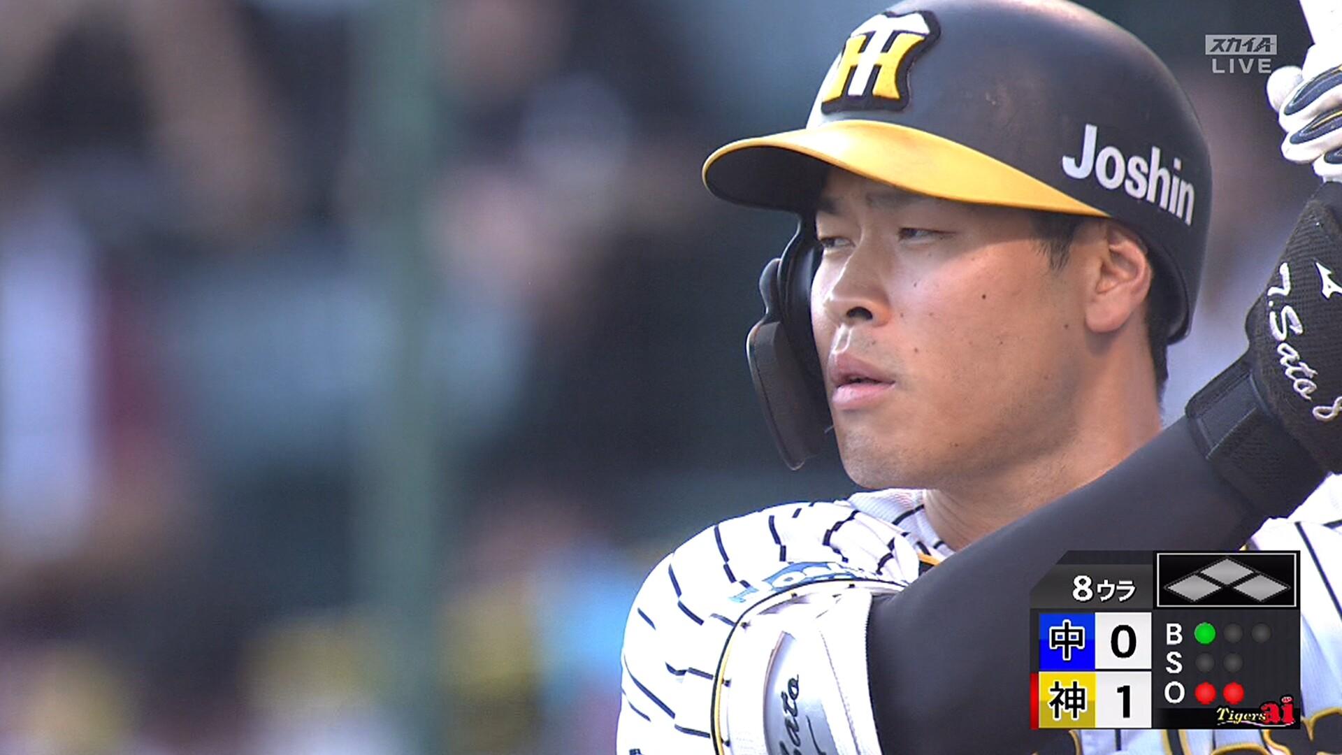 佐藤輝明、岡田幸文の野手ワースト記録に並ぶ59打席連続無安打